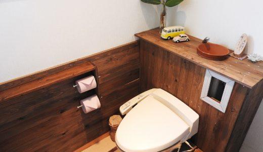 トイレのリフォームに際して、知っておきたいトイレの種類と特徴
