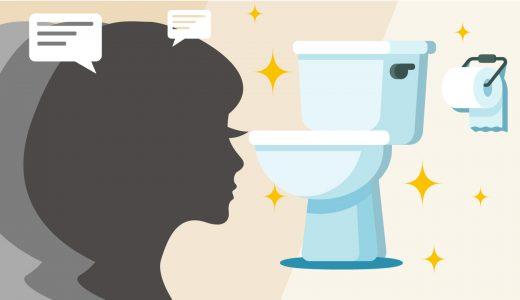 トイレの交換工事はクッションフロアとクロスも新品にするチャンスです!