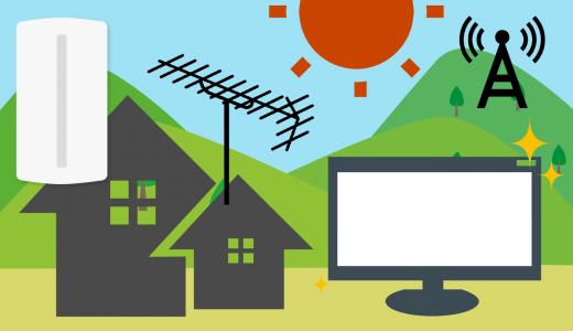 新築戸建住宅でテレビを見るためにはアンテナ設置を依頼しよう