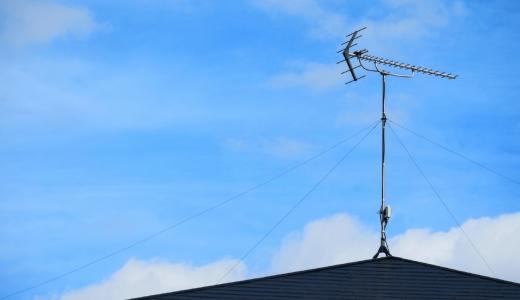 安くて高性能な八木アンテナ、よく聞く名前の八木式アンテナとは?