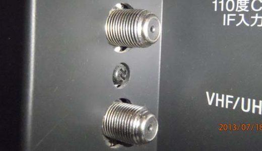 アンテナのブースターは電波が弱い所の必需品です。