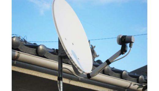 BSデジタル放送を見るために、アンテナ設置をするか、ケーブルテレビにするか迷ってますか?