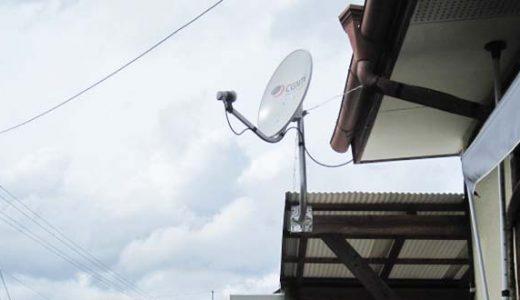 BS/110度CSアンテナは、BS放送もスカパーも見ることが可能です