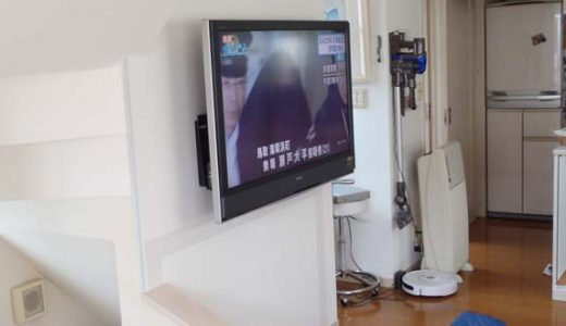 大きいテレビをより楽しむために、テレビの壁掛けなんていかがですか?