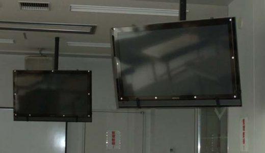 それだけでおしゃれに見えちゃう、テレビの天吊りについてのメリット、デメリット