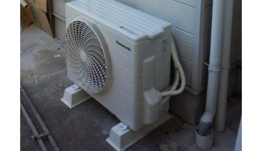 エアコンの室外機をのせるプラブロックについて?