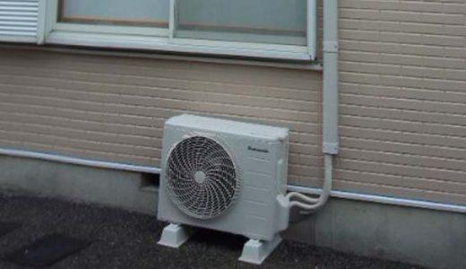 騒音被害はエアコンのプラブロックが原因?