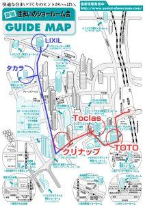 新宿でショールームを巡る際の棟梁ドットコム営業の王道コース