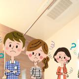 浴室暖房乾燥機を選ぶときの5つのポイント
